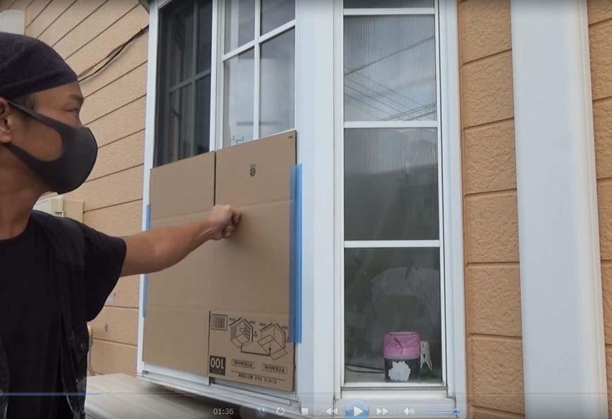 対策 窓 ベニヤ板 台風 雨戸やシャッターの代わりになるものは?【台風出窓対策】